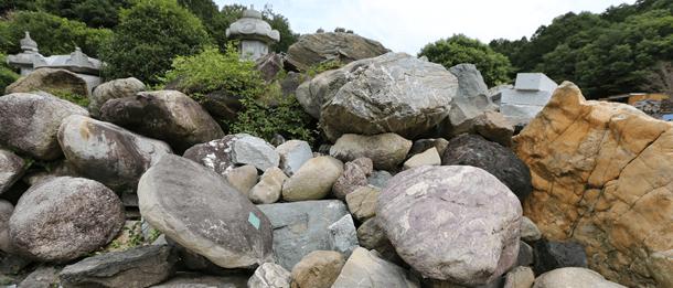 建築資材・庭石・砂利